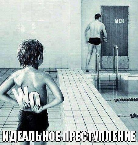 http://cs410628.vk.me/v410628667/65cd/fugSzQSR1gc.jpg
