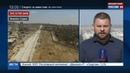 Новости на Россия 24 • Для боевиков с оружием в Алеппо будут действовать два коридора