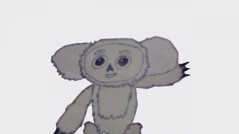 Чебурашка(Моя новая модель персонажа)