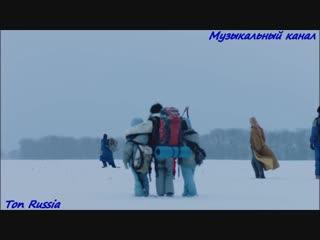Муз.Канал.Топ-Russia.Вера Брежнева.Люди,любите друг друга.Премьера клипа
