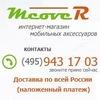 MCoveR - аксессуары для Apple, Samsung, HTC, Nok