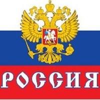 Страна Россия, 25 декабря 1991, Москва, id201591490