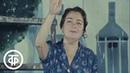 У театральной афиши. Эфир 05.12.1982. Фрагмент спектакля Любовь и голуби 1982