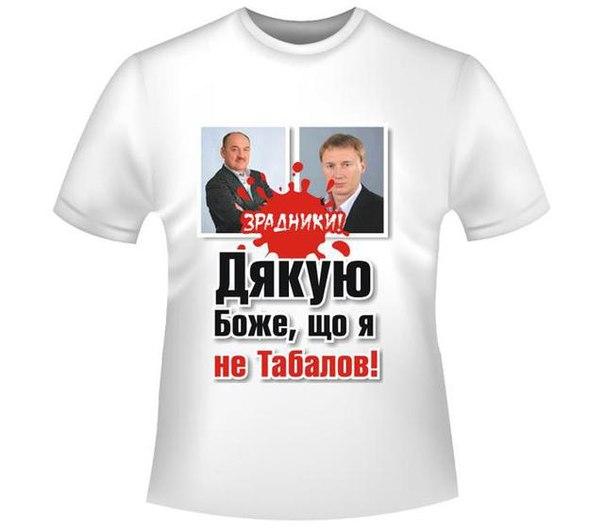 В Кировограде на офисе Табаловых повесили куриные тушки - Цензор.НЕТ 4714