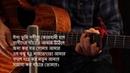 The Salvation Poem in Muslim Bengali