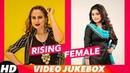 Rising Female| Video Jukebox| Kirandeep Kaur | Barbie Maan | Sarika Gill | Jazz | Dolly