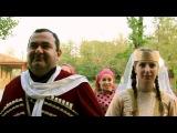 Ansambli Lazare - Ase rom gicqer HD