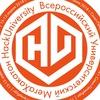 Всероссийский МегаХакатон - HackUniversity