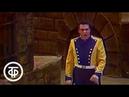 Ж.Бизе. Кармен. Большой театр. Е.Образцова, В.Атлантов. Carmen. Bolshoi theatre. Atlantov 1979