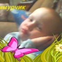 Анастасия Гайфутдинова, 15 февраля 1991, id187182077