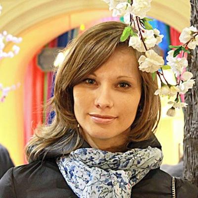 Вера Эйсмонт, 1 марта 1990, Барнаул, id59459208