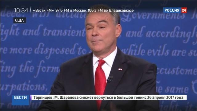 Новости на Россия 24 • Россия вышла на первый план в американских предвыборных дебатах