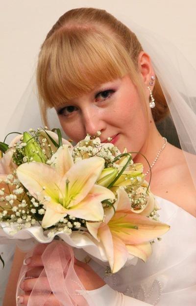 Yuliya Vlasova