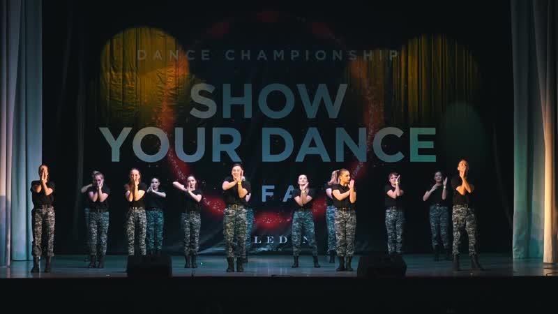 Уфимский юридический институт МВД России | BEST DANCE SHOW BEGINNERS | SYD 2018 Ufa