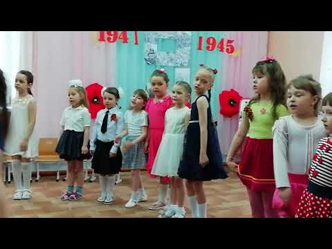 Анжеро-Судженск Д С Розочка Праздник 9 Мая