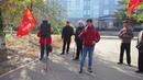 митинг за отмену пенсионной реформы 14.10.18.в г Новокуйбышевске