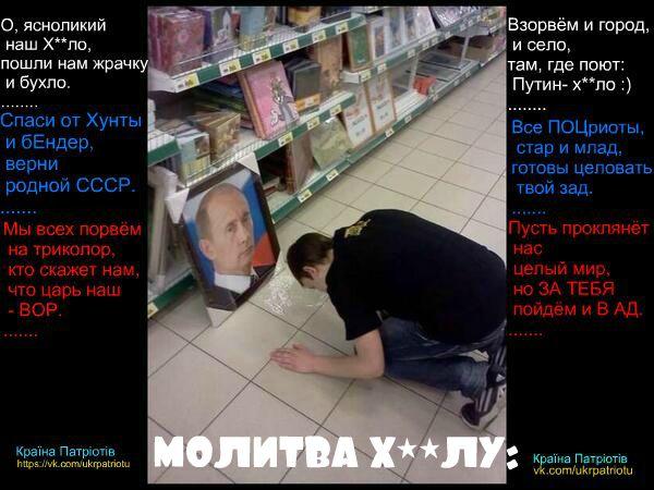 В течение суток террористы обстреляли позиции украинских воинов несколько десятков раз, - ИС - Цензор.НЕТ 3657