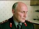 Живая мишень СССР 1990 год