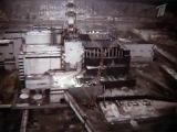 25 лет прошло со взрыва на Чернобыльской АЭС - Первый канал(на момент 26.04.2011)
