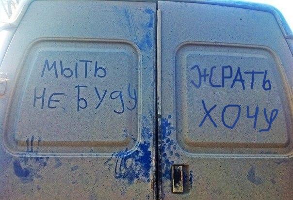 За сутки в Москве покончили с собой двое онкобольных - Цензор.НЕТ 9805