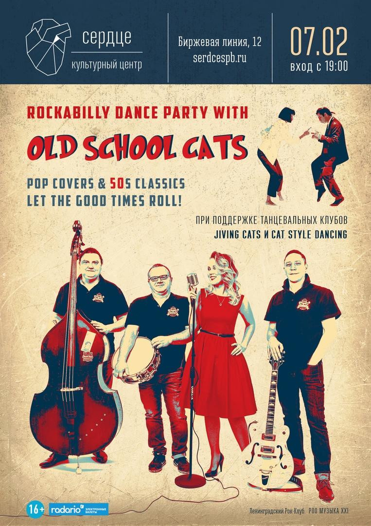 07.02 Old School Cats в клубе Сердце!