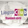 """Языковой центр """"Lingua Club"""", иностранные языки"""