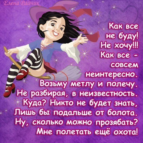 https://pp.userapi.com/c616921/v616921982/18872/kldRLnJ9zmA.jpg