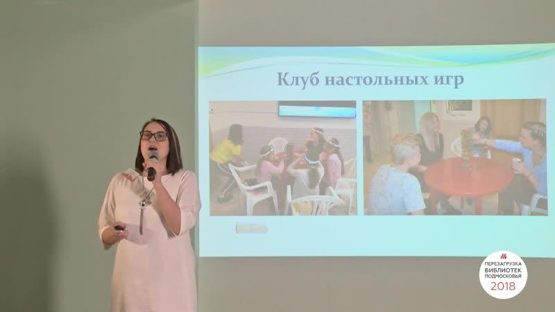 Проект «Prодвижение» Центральной библиотеки им. А.Ахматовой г.о. Домодедово
