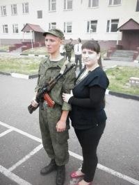 Светлана Анисова, 13 июня , Омск, id183315893