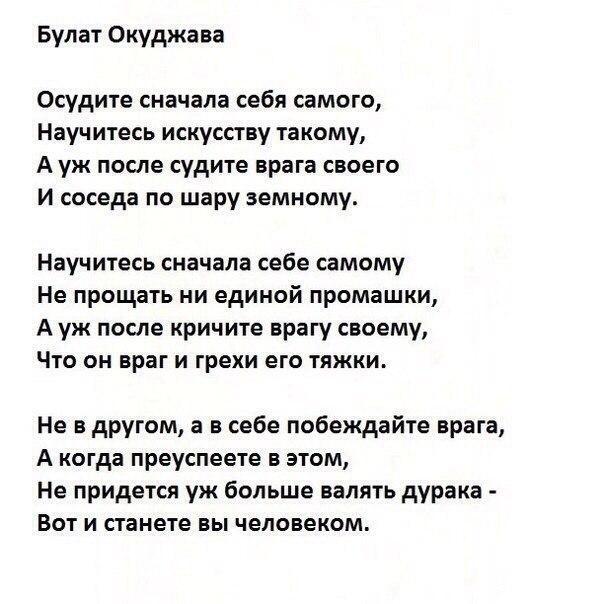 Стих ты предал меня друг мой