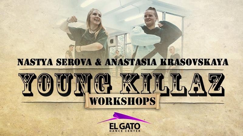 Missy Elliot - WTF | Nastya Serova Anastasia Krasovskaya | Young Killaz Workshops