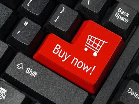 Что такое электронная коммерция Интернет предоставляет нам огромные