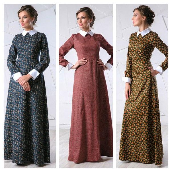 Платье с воротничком в пол