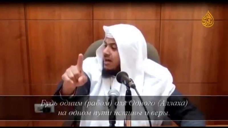 Хамис аз-Захрани Таухид (Единобожие)