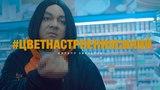 Вечерний Ургант. Филипп Киркоров – Цвет настроения синий (Премьера!)