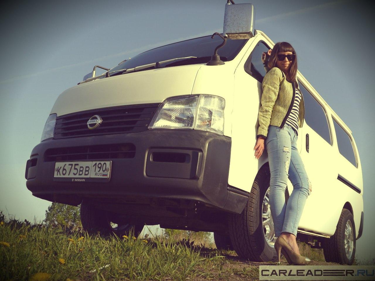 ContiCrossContact LX 2 Manaray Nissan Caravan Car Leader