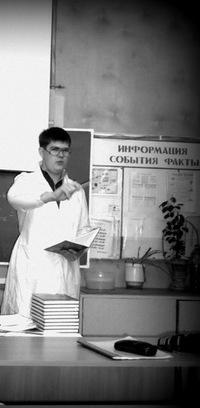 Владимир Мосиякин, 13 августа 1995, Новосибирск, id63136396