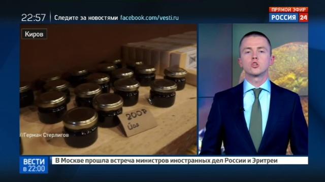 Новости на Россия 24 • Буханка за 3200 рублей: нашла ли она своего покупателя в городе Кирове?