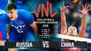 Волейбол   Россия vs Китай   Лига Наций 2018 / Russia vs China   Volleyball Nations League 2018