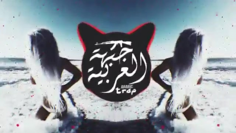 Serhat Durmus - Gesi Bağları ( Best Turkish Trap Music 2017 ).mp4