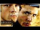 🔴Кино▶Мания HD/:ТС Сверхъестественное [S03-3] /Жанр:Ужасы:/(2007)