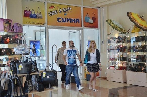 Женские сумки в Воронеже купить сумку женскую сезона