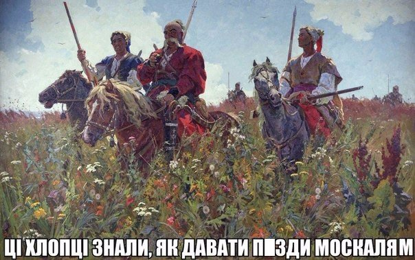 Глава МИД Турции посетит Украину в феврале - Цензор.НЕТ 1546