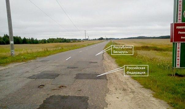 Россия не оставляет попыток затянуть Украину в Таможенный союз до саммита в Вильнюсе - Цензор.НЕТ 4890