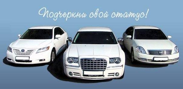 ДРУГОЕ ТАКСИ ПЕРМЬ 2-700-800 | ВКонтакте