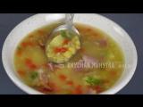 Гороховый суп, как я люблю! Рецепт этого супа У МЕНЯ ПРОСЯТ ВСЕ!~ Умный Дом ~