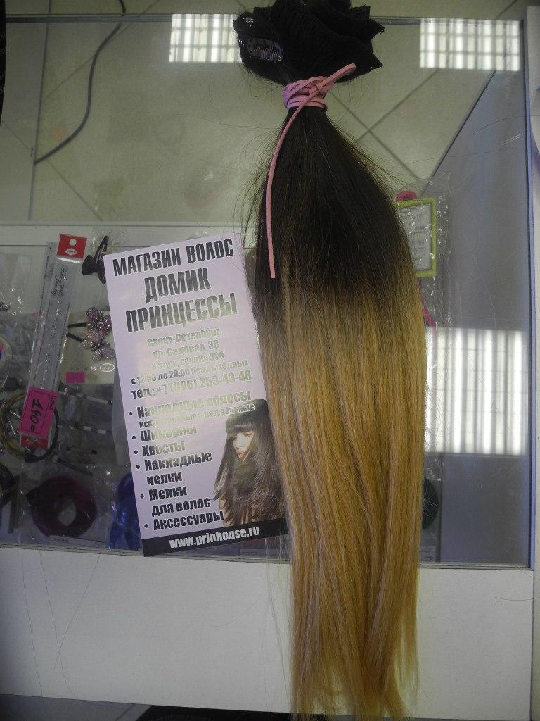 купить волосы на заколках чудо пряди