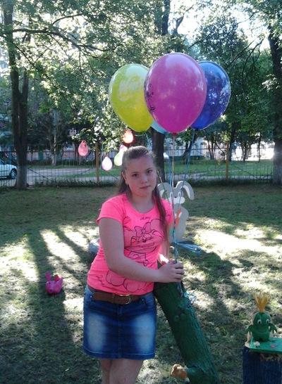 Анастасия Звонова, 30 декабря , Ярославль, id142968143
