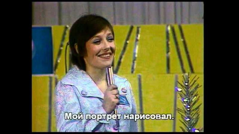 Золушка - Таисия Калинченко (Subtitles)