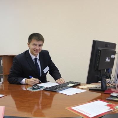 Антон Давиденко, 28 сентября 1996, Сургут, id18465817